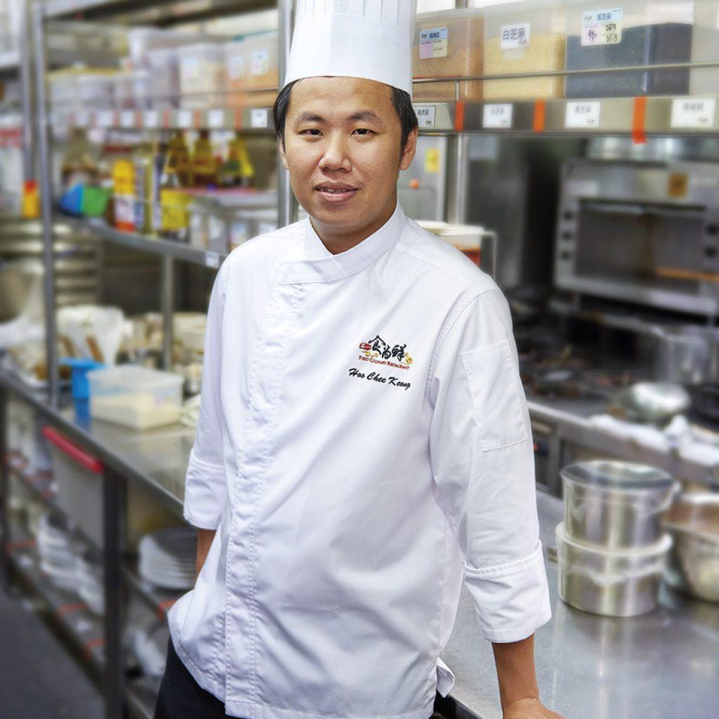 feature-chef-he-zhi-jiang