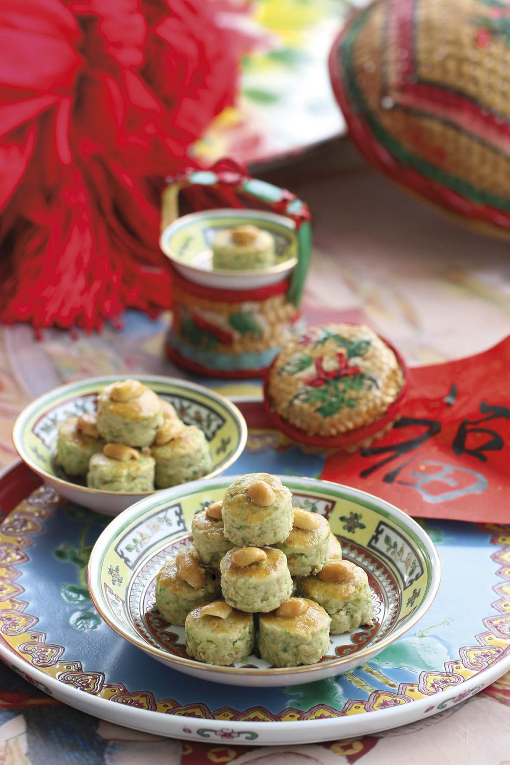 Peanut-Green Pea Cookies