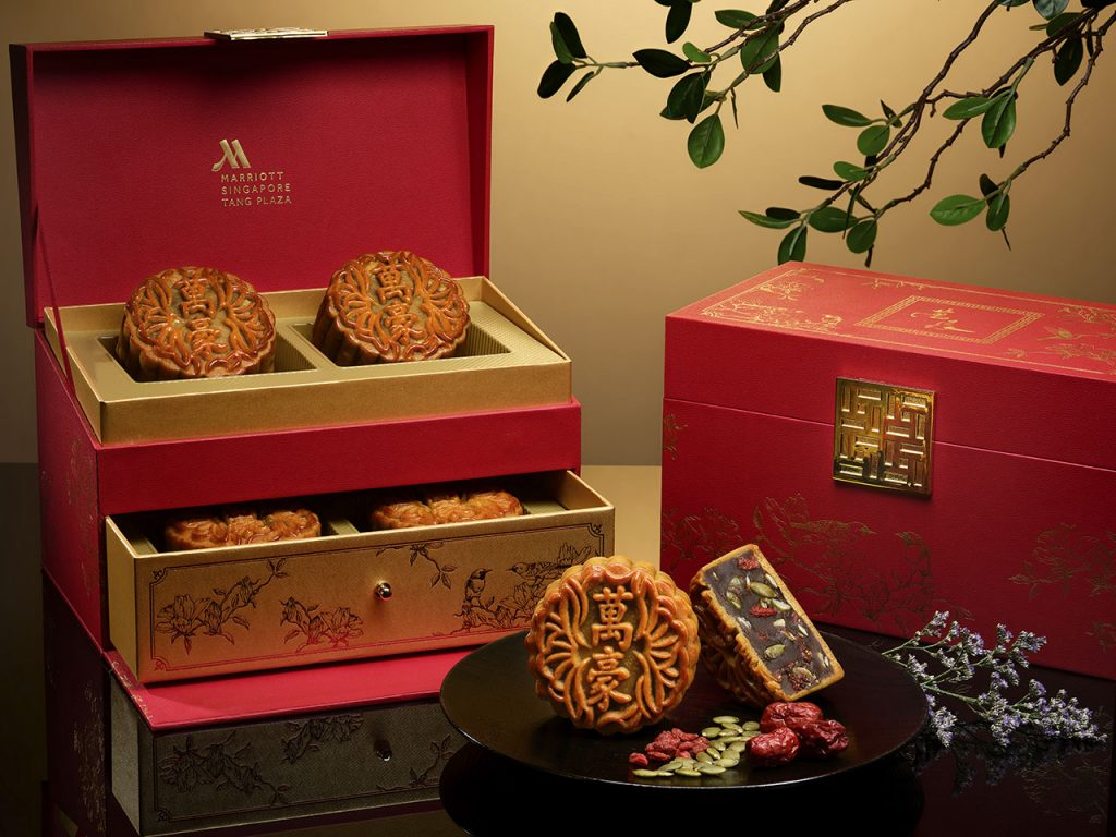 Red Date Baked Mooncakes with Wolfberries & Pumpkin Seeds